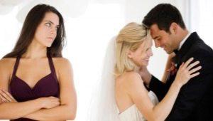 Как расстаться с женатым мужчиной?