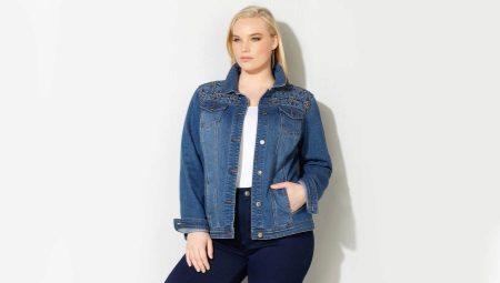 Женские джинсовые куртки больших размеров