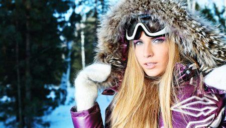 Женский зимний костюм