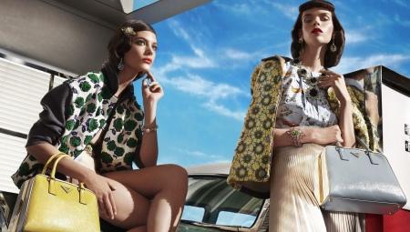Женские сумки Prada