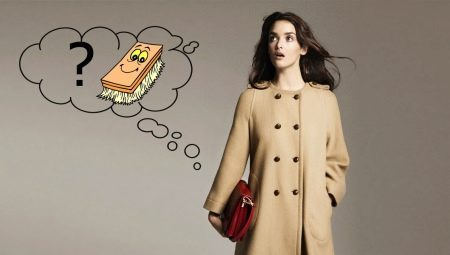 Как почистить драповое пальто в домашних условиях без стирки?
