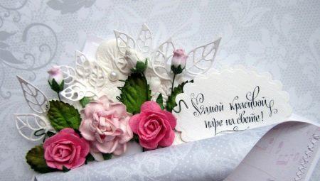 Как подписывать открытки на свадьбу?