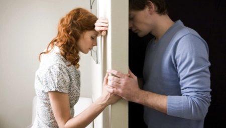 Что жена имеет после развода