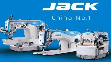Швейные машины и оверлоки Jack: модели, рекомендации по выбору