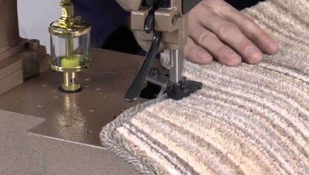 Оверлок для ковровых покрытий