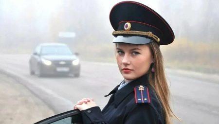 Работа в полиции должности для девушек нет работы бросила девушка