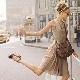 С чем носить бежевое платье?