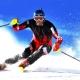 Разминочный лыжный костюм