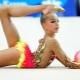 Гимнастический купальник с юбкой