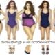 Типы фигур у женщин: учимся определять, подбираем диету и гардероб