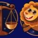 Совместимость Льва и Весов в дружбе и любви