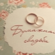 2 года в браке: особенности годовщины и традиции празднования