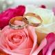 Какая свадьба отмечается после 75 лет совместной жизни?