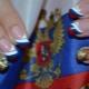 Маникюр с флагом России – идеи дизайна для настоящих патриотов