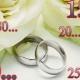 Названия годовщин свадеб по годам и традиции их празднования