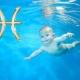 Ребёнок Рыбы: характер, подходящие имена и советы по воспитанию