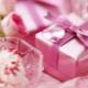 Советы по выбору подарка для невесты