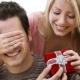 Что подарить мужу на первую годовщину свадьбы?