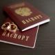 В какой срок нужно поменять паспорт после регистрации брака и как это правильно сделать?