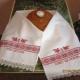 Выбираем рушник для свадебного каравая