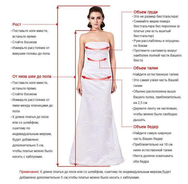 Свадебное платье свои своими руками