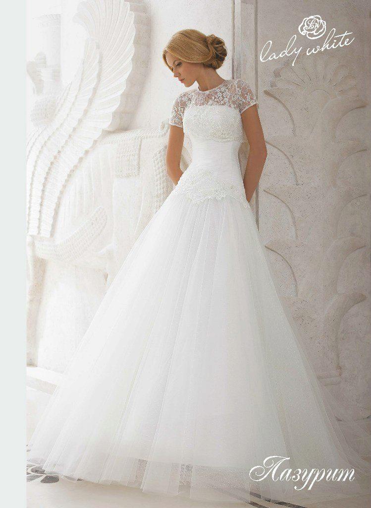 Courthouse Wedding Ideas On Pinterest
