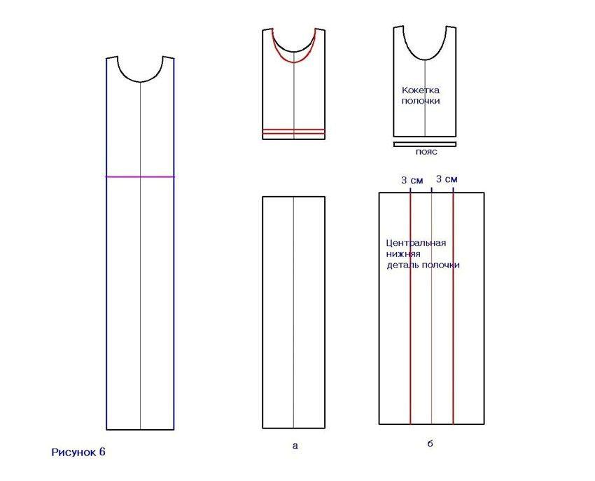 Как сшить чехол для платья выкройка 26