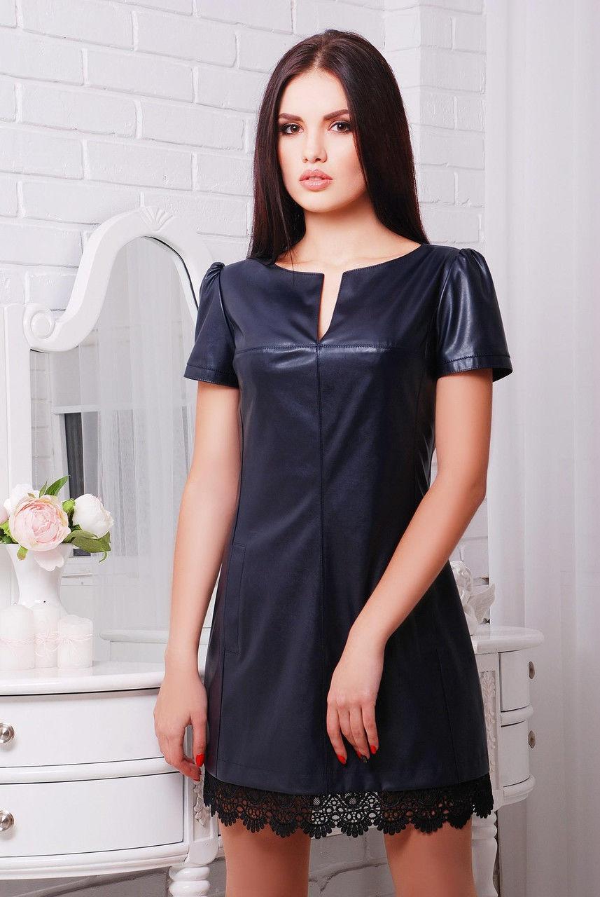 Купить Платье Из Эко Кожи
