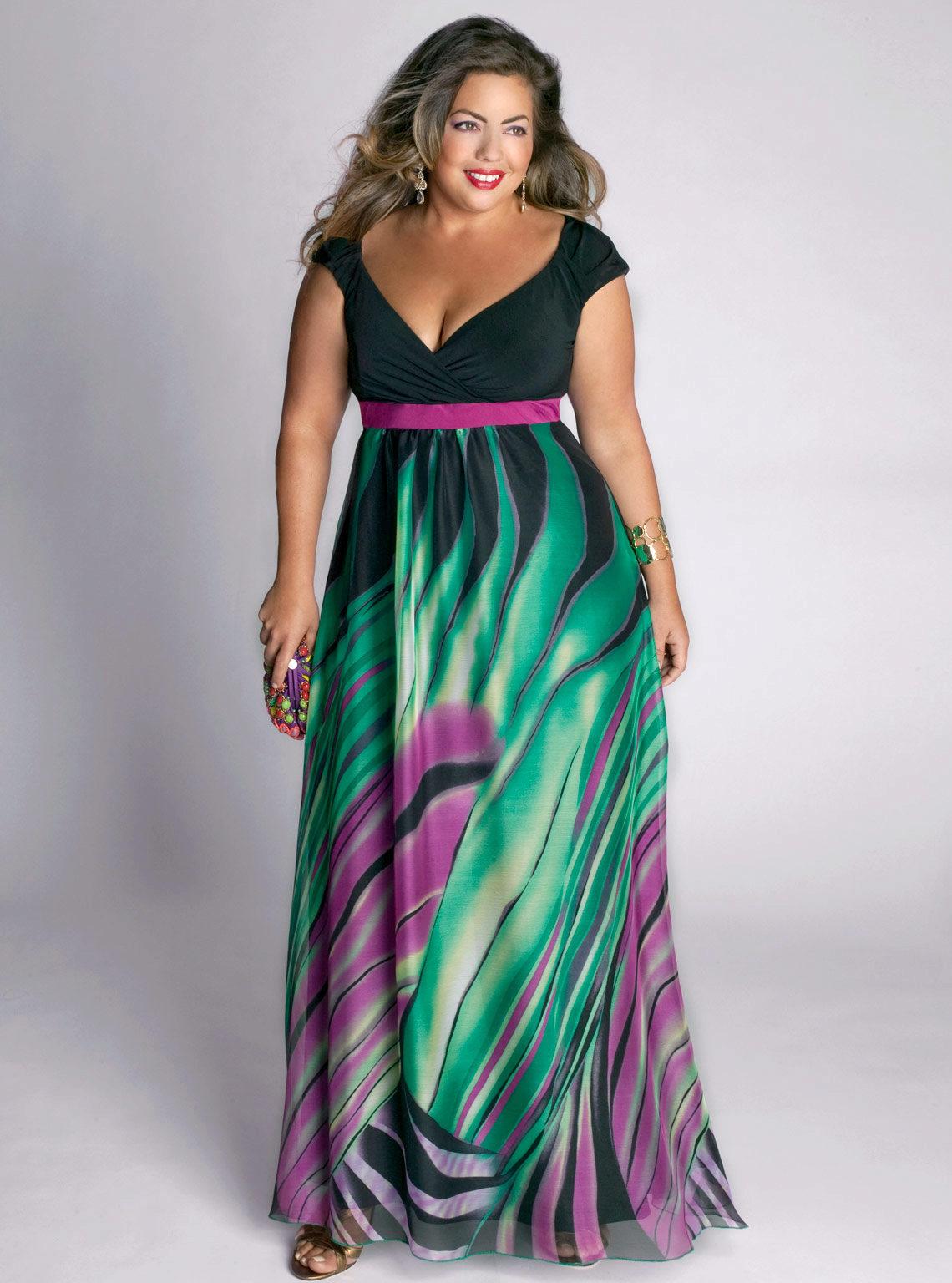 Длинные прямые юбки