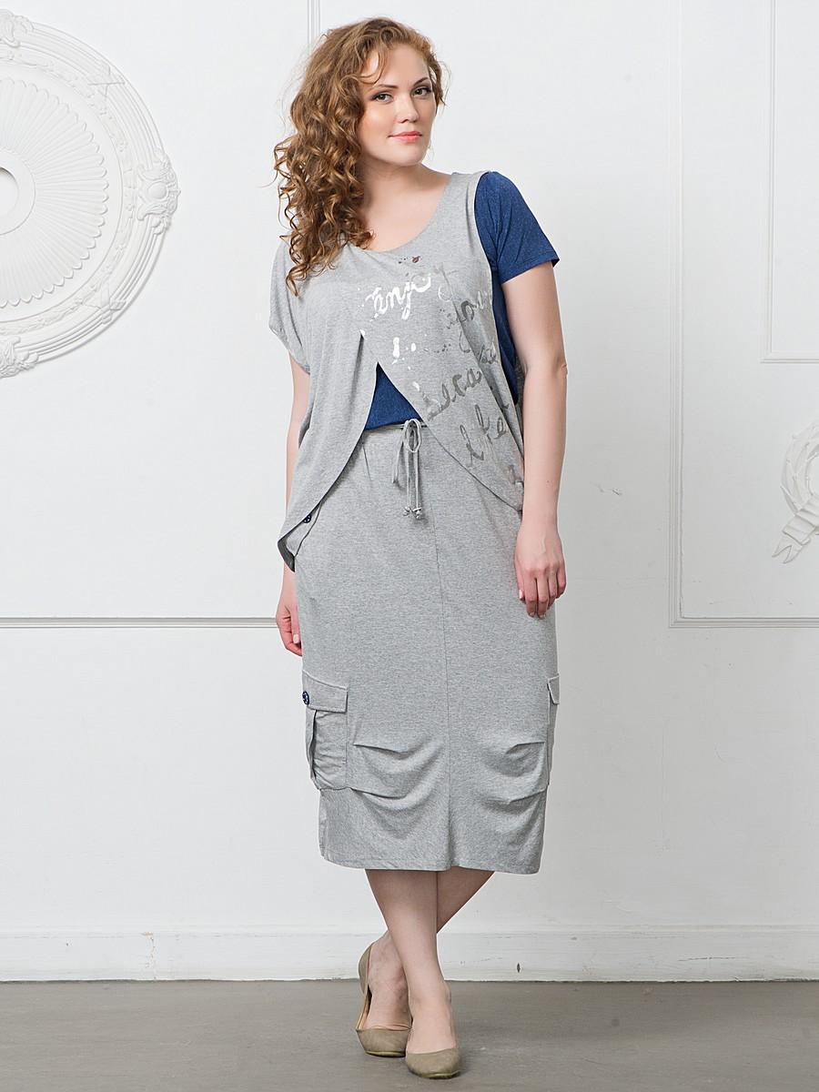 Женская Одежда Плюс Большие Размеры С Доставкой