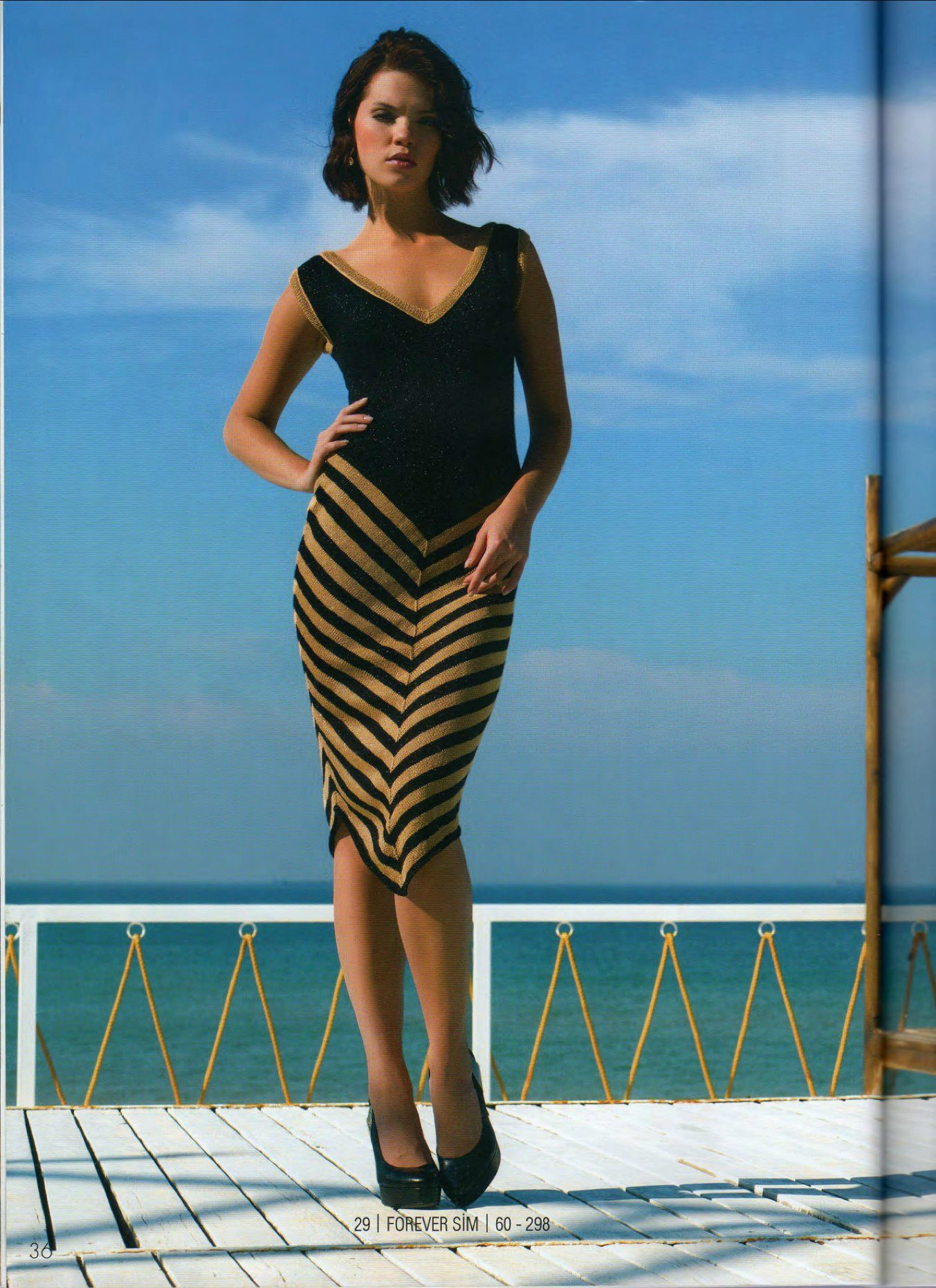 юбка в диагональную полоску