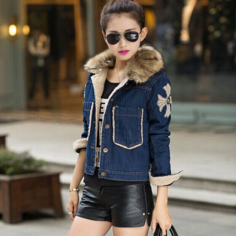 Женская Теплая Джинсовая Куртка С Мехом Купить