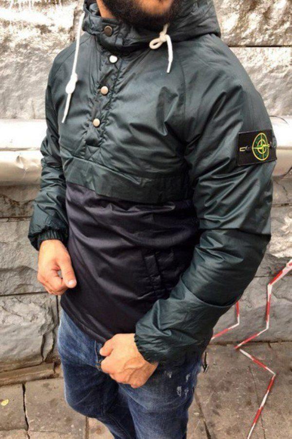 Фанатские Куртки