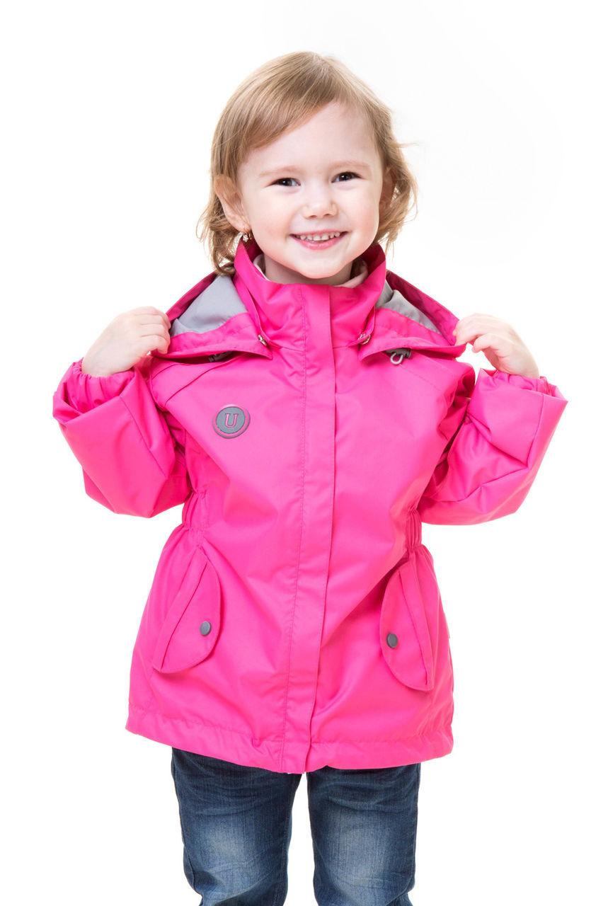 Модные Куртки Купить Недорого
