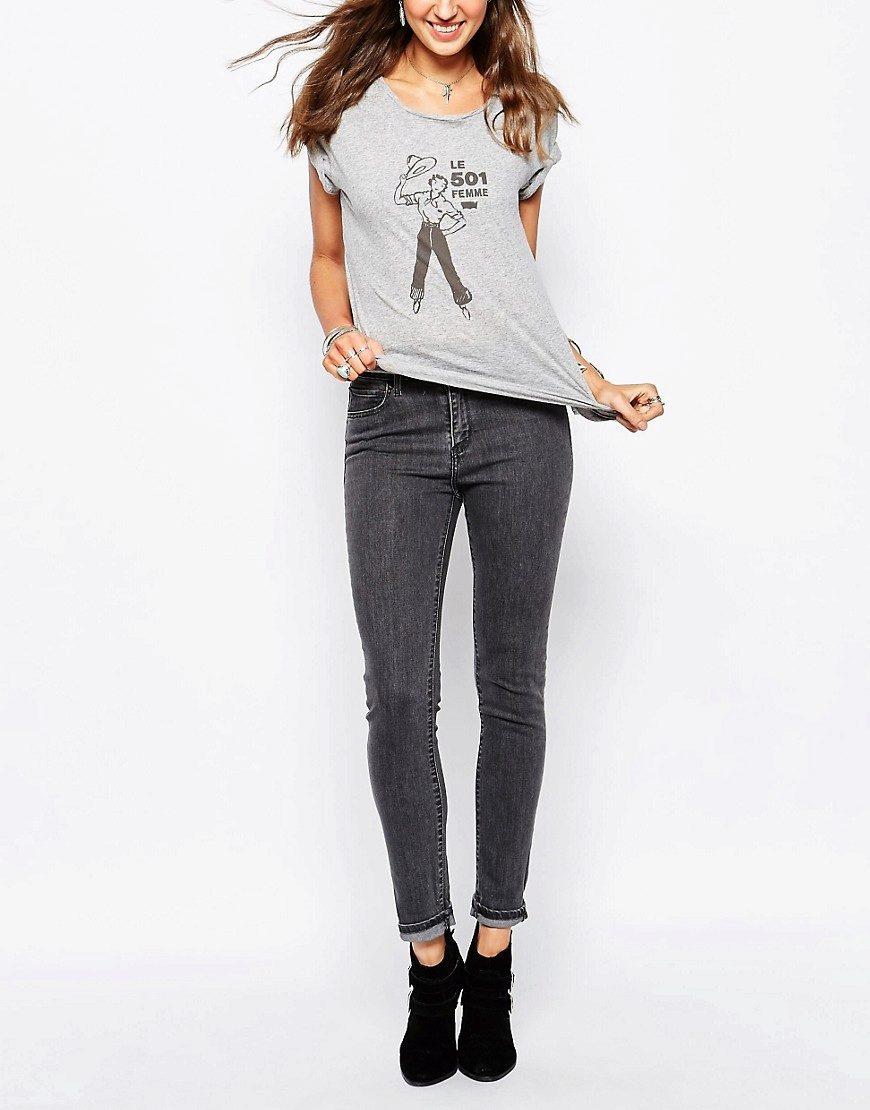 Округлая попка в джинсах — pic 12