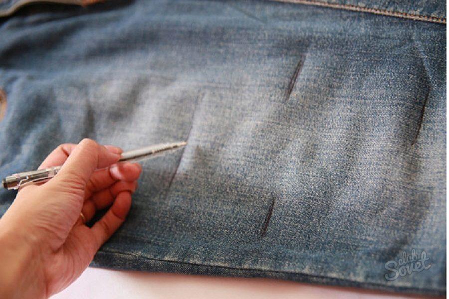 Как сделать потертые джинсы своими руками