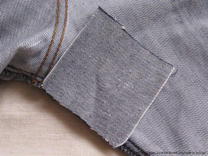 Как поставитьзаплату на джинсы - arcus-records.ru