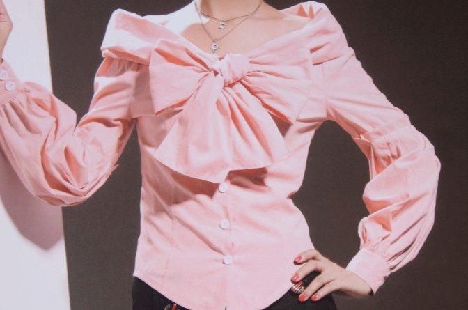 Купить Блузку С Бантом В Интернет