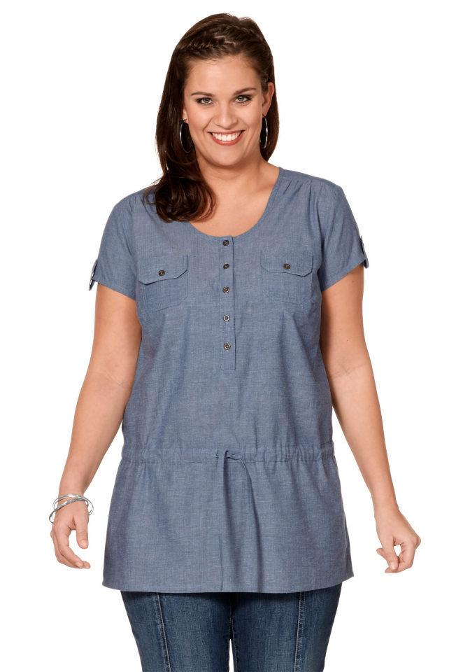 Модные блузки для полных с доставкой