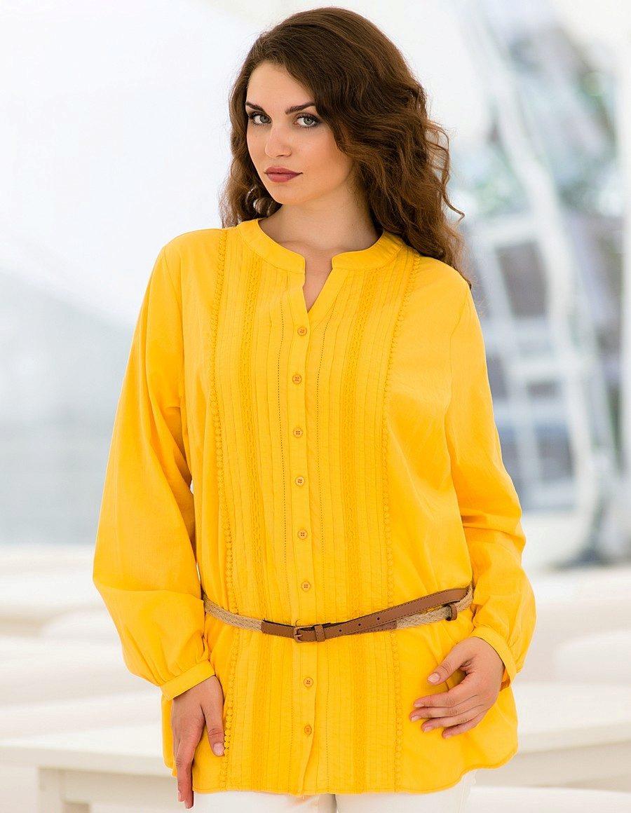Желтая Блузка Фото В Омске