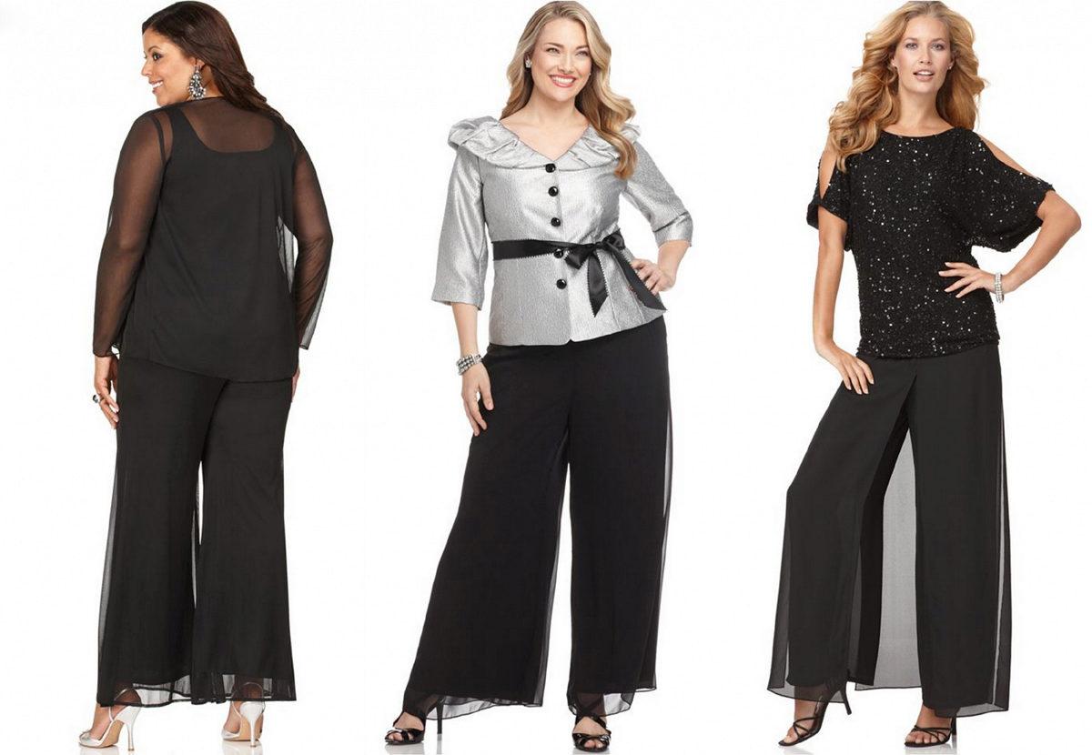 Женская Одежда Для Полных Женщин Доставка