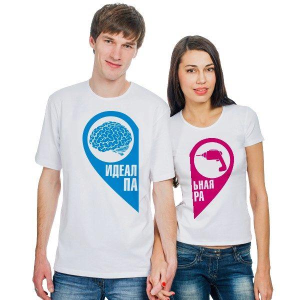 Надписи на футболках для двоих