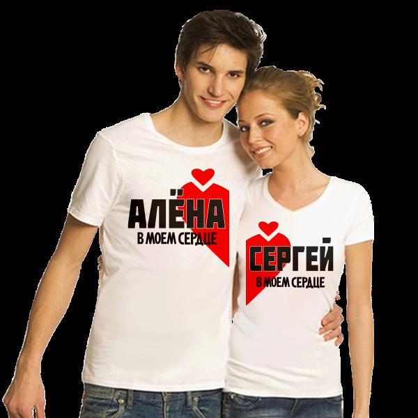 Надписи на футболки для влюбленных