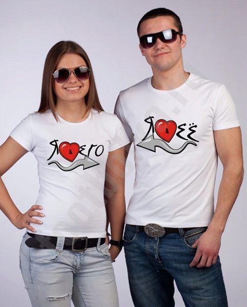 Надписи на футболках для влюблённых пар
