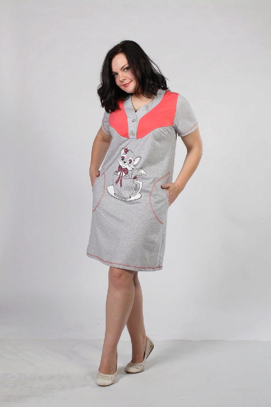 Домашняя Одежда Туники С Доставкой