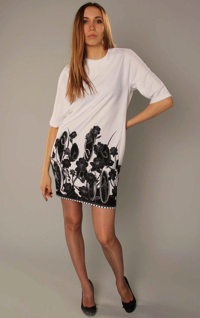 Белое Платье Туника С Доставкой