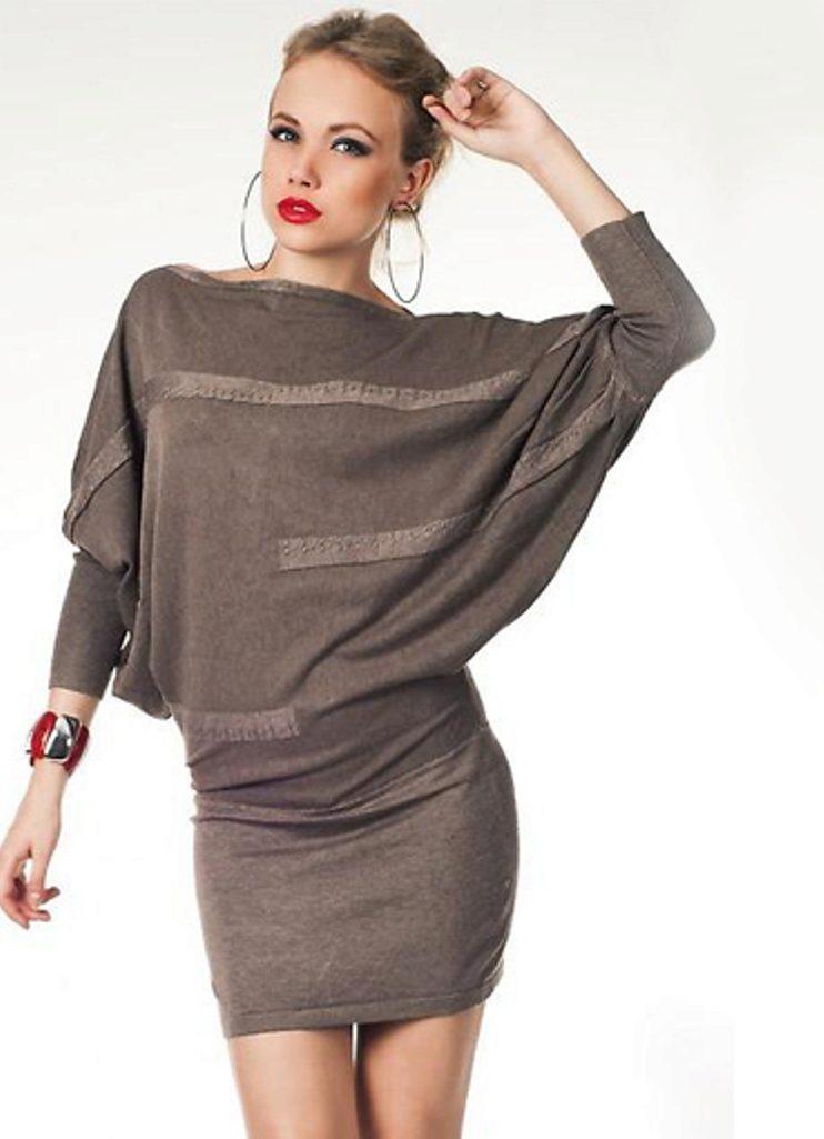 Вязаная Женская Одежда Доставка