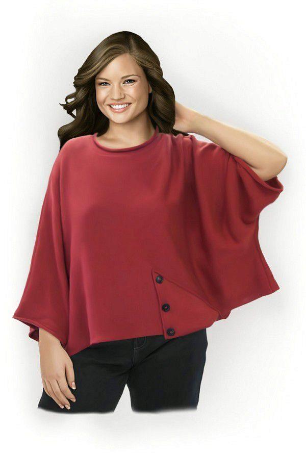 Модные Блузки Для Полных Доставка