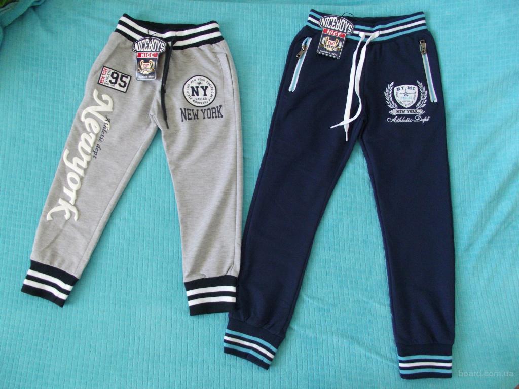 Купить спортивные штаны ребенку