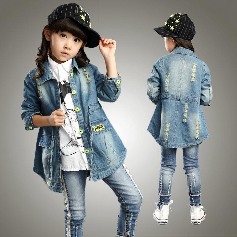 Джинсовая Куртка Детская Купить В Интернет Магазине
